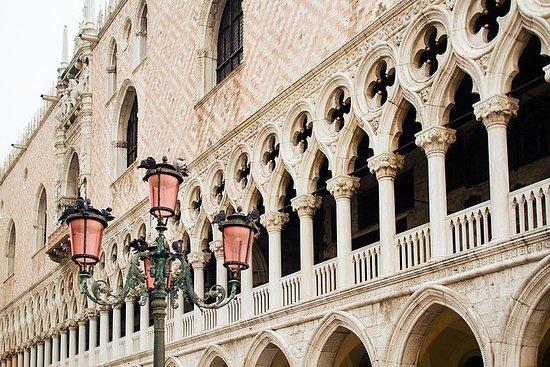 貴賓秘密行程總督宮殿之旅與聖馬克大教堂