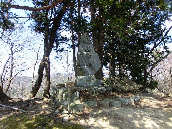 Kiriyama-jo Ruins