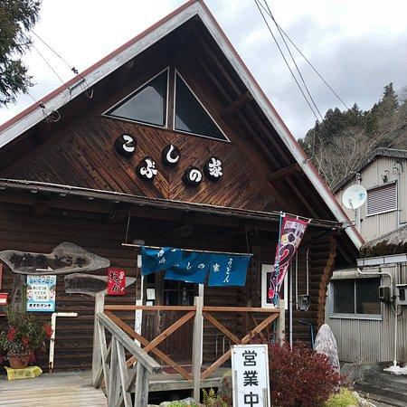 Kobushi House