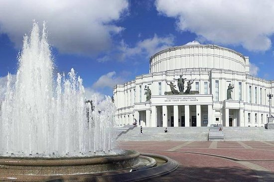 3-hours Guided Minsk City Tour...