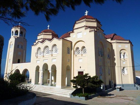 Monastery of Agios Charalambos