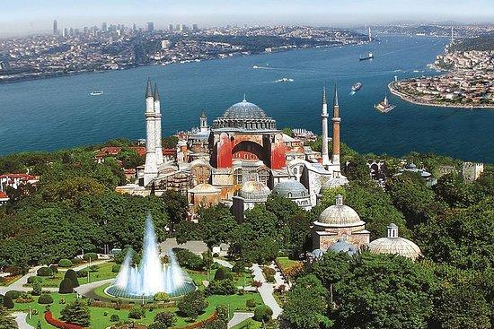 イスタンブールアヤソフィア博物館電子入場券