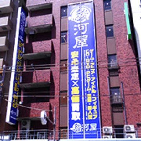 Surugaya Nipponbashi