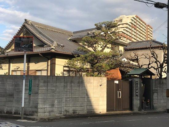 Seigen-ji Temple