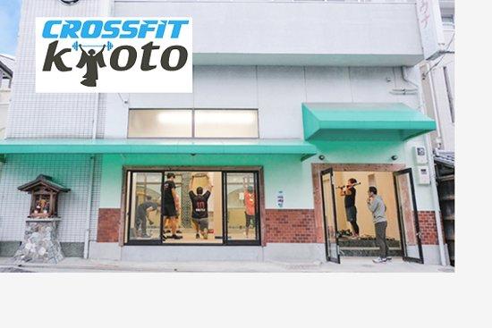 CrossFit Kyoto