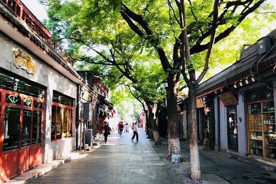 Fotografia de Excursão a pé privada de 4 horas em Pequim Hutong, incluindo o Templo do Lama