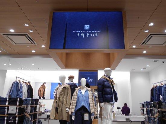 UNIQLO Kyoto Kawaramachi
