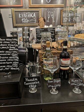 Цены, конечно, немалые, так и кофейня нерядовая.
