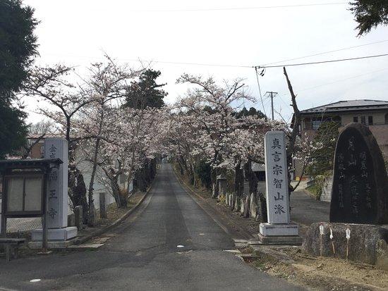 Fukuo-ji Temple