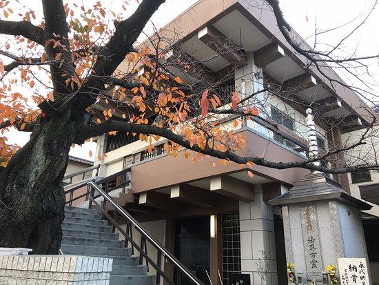 Kushige-ji Temple