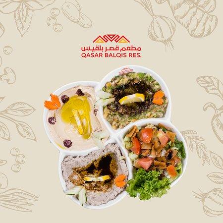 Qasar Balqis Restaurant - Ampang: Mix Appetizer Qasar Balqis  , so delicious 😋  混合開胃菜Qasar Balqis,好吃😋  مشكل مقبلات قصر بلقيس ، لذيذ جدا 😋 - #ArabicFood ⠀ #MalaysiaFood ⠀ #ArabFood ⠀ #QasarBalqis⠀ #YemeniFood ⠀ #Halal ⠀ #Catering ⠀ #Nasi ⠀ #Makan