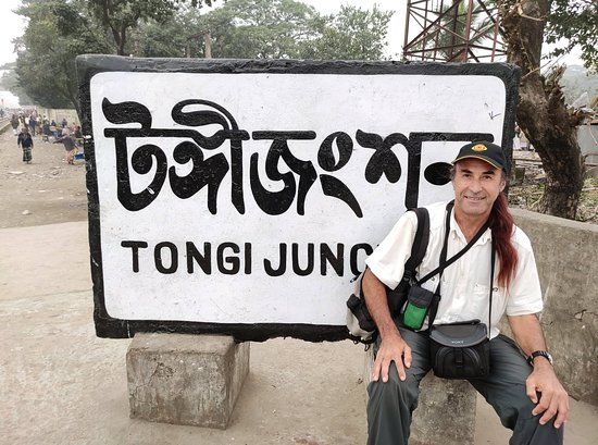 Tongi train station