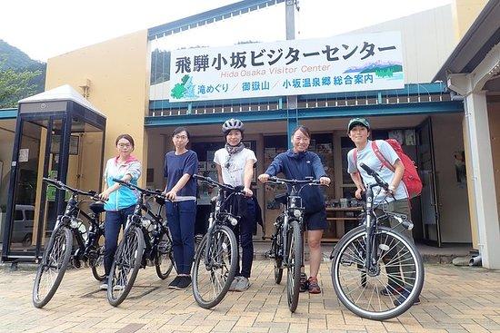 飛ida大阪Eバイクツアー