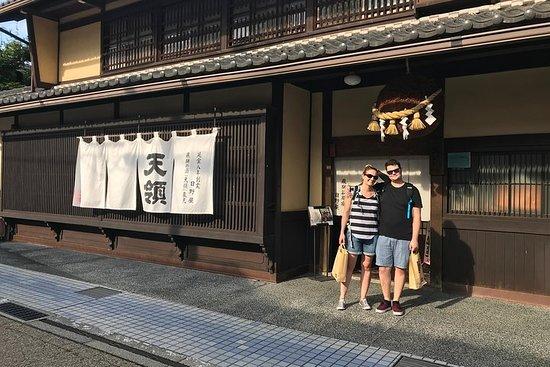 Visite de la brasserie Gero Sake