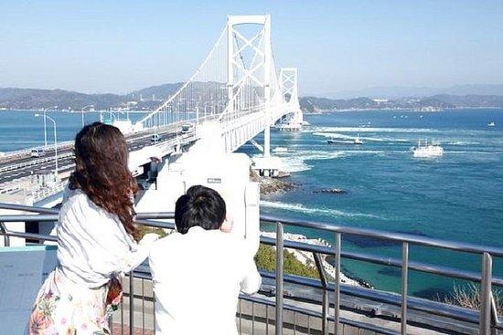 [Bis zu 230 Yen Rabatt] Eddy Road + Dainaruto Bridge Gedenkstätte...