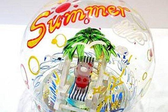 La oss uttrykke fire årstider i Japan i en glitrende glassdome i...
