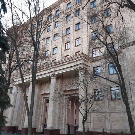The Museum of the Kharkov National University named after V.N. Karazin