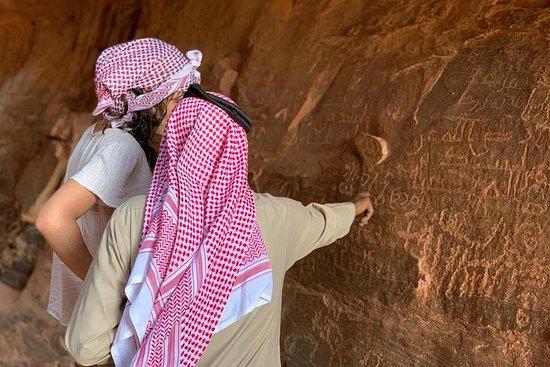 Half Day Desert Tour | Wadi Rum Desert