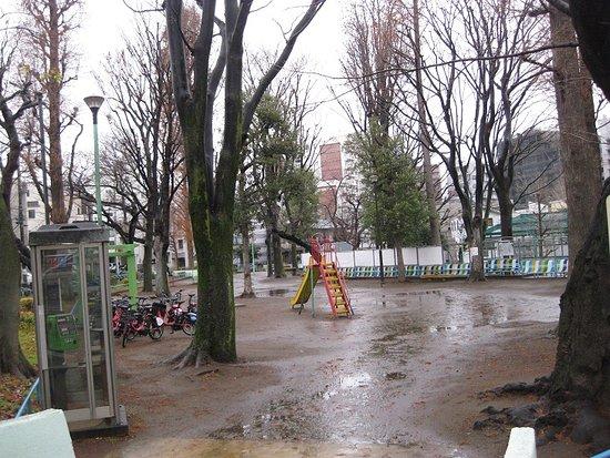 Dozaka Park