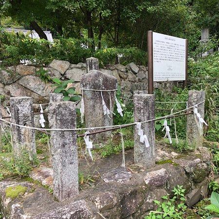 Aizomegawa to Umetsubo Jijusosei Monument