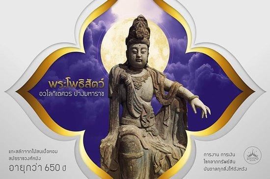 Legend Siam Pattaya Photo