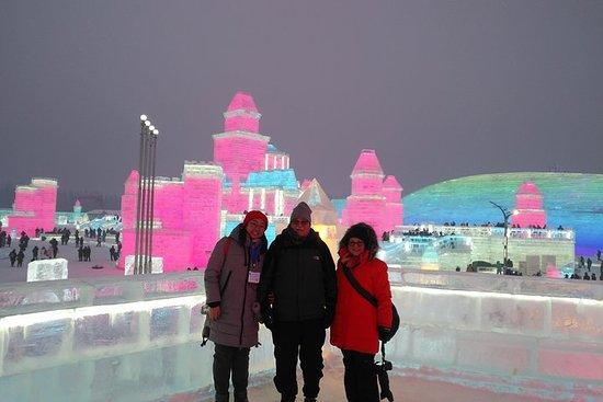 哈爾濱冰雪節全包私人一日遊(含住宿)