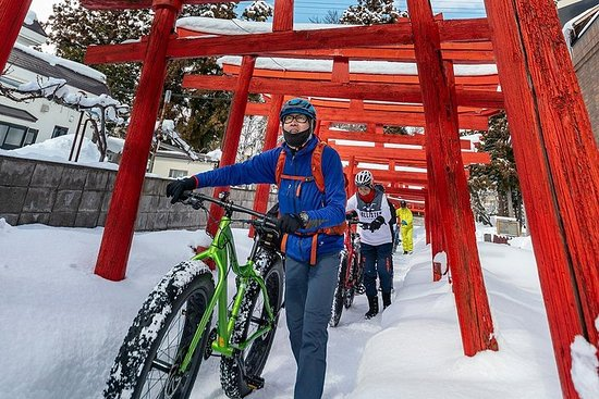 Hirosaki Cycling Tour