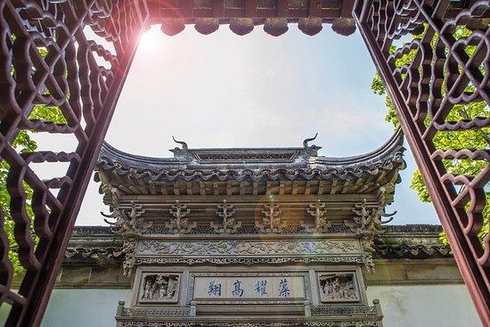 Privat tur: Suzhou heldags-tur