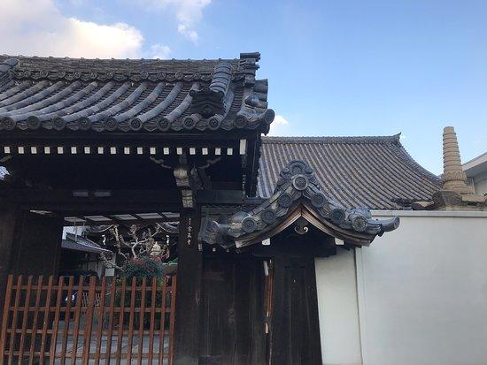 Shusen-ji Temple