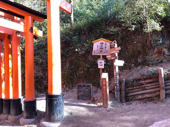 Fushimi Kandakara Shrine