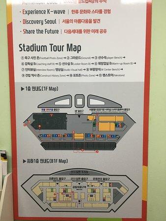 stadium tour plan