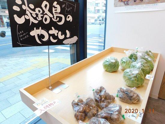 Nihonbashi Muromachi Sumotokan