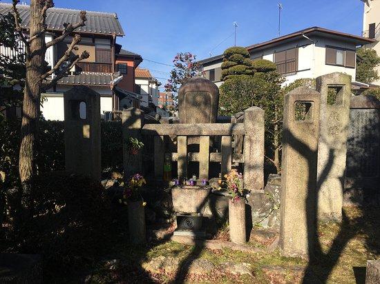 Kanehira Imai Tomb