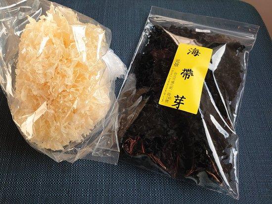 Yuan Xin Cen Yao Hang