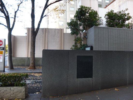 Rokumeikan Monument