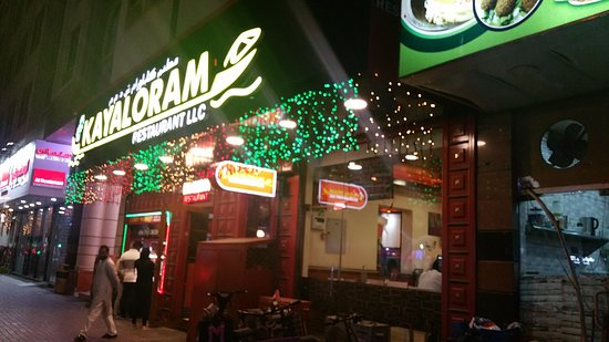 Kayaloram Restaurant located in Karam adjacent to student Biryani.