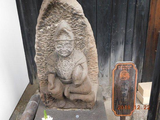 Former Residence of Ushijima