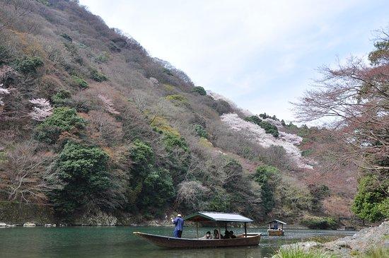 Arashiyama Tsusen