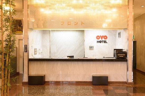 OYO 44655 Business Hotel Kawakami Kumano