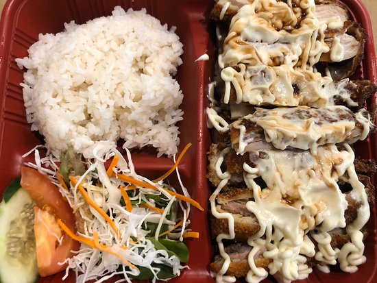 Wattle Grove, Australia: Katsu Chicken Bento Box, but no sushi :-(