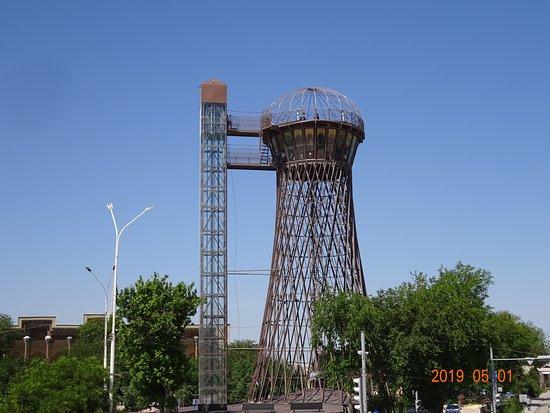 Water Tower Shukhova