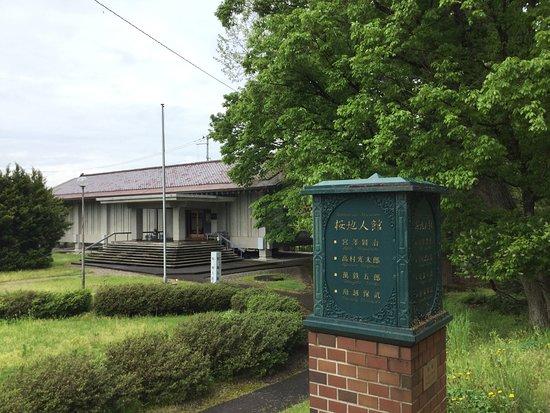 Sakura Land People Museum