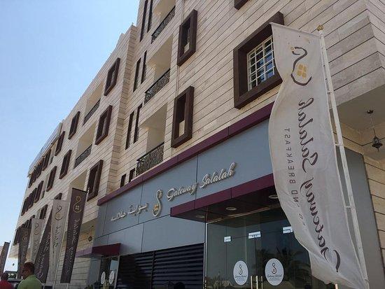 Gateway Salalah, Hotels in Salalah