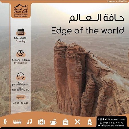 Riyadh Province, Saudi Arabia: 🧗🏻The best view comes after the hardest climb 🧗🏻.. JOIN US  •On Saturday/ 1.Feb.2020  📍Meeting time: 1 pm  📍Move to campsite: 1:30 pm 📍Return back: 8 pm For registration: https://docs.google.com/forms/d/e/1FAIpQLSdOzkJWIi8THyStbNIe5v14h8c1G6c5WG-Zml4KP0WOorz4vQ/viewform