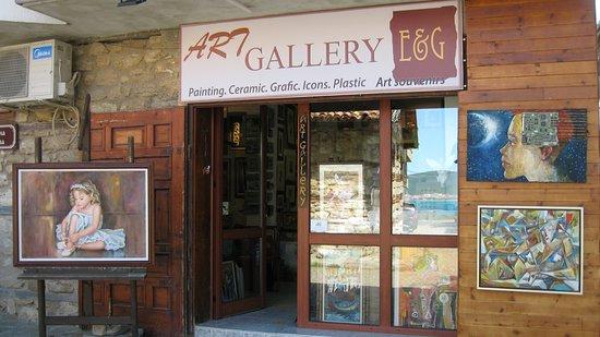 "Art Gallery ""E&G"""