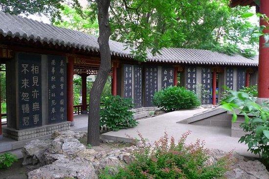 Musée d'histoire du Shaanxi, musée...
