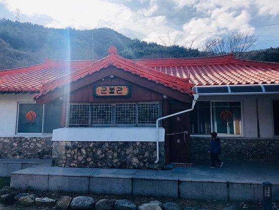 Geoje, Zuid-Korea: Oryang Hwangto Okgun Bulbang