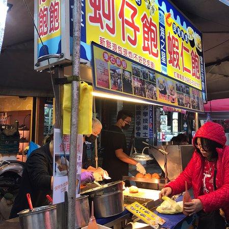 Dajia Jianggong Road Night Market