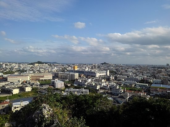 Akemichi Park
