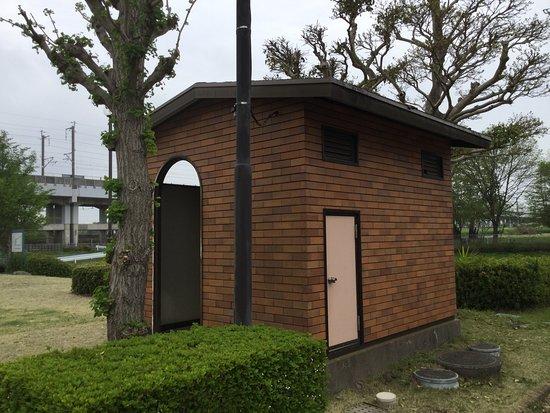 Tsuchihashi Park